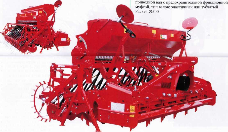 Агрегат почвообрабатывающе-посевной PLUS ACTIVE Е