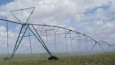 дождевальная часть многоопорной широкозахватной (многопролётной) дождевальной машины кругового действия при поливе URAPIVOT