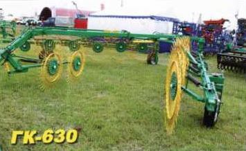 Грабли-ворошилка колёсные ГК-630