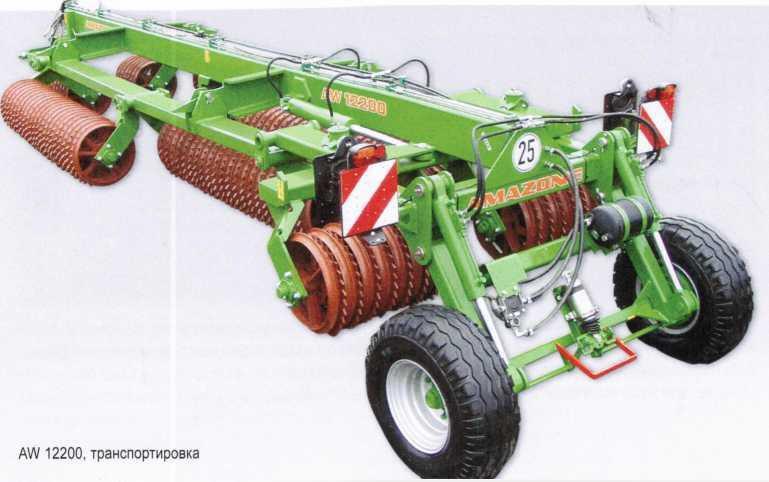 Комплектация полевого катка AW12200