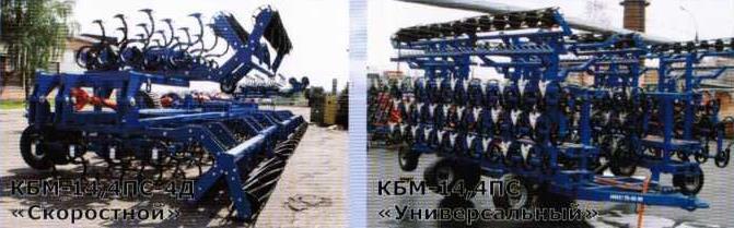 Компоновка блочномодульных культиваторов КБМ
