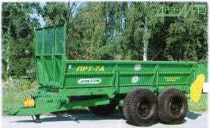 Компоновка машины ПРТ-6А