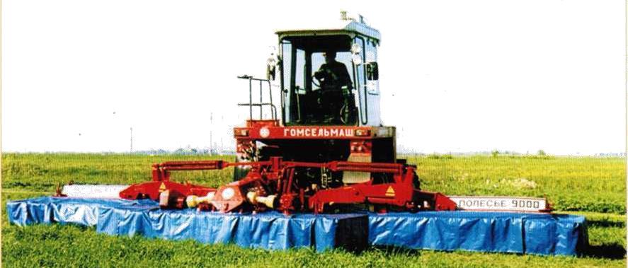Косилка КПР-9 на базе УЭС-2-350А «Полесье» ПО «Гэмсельмаш»