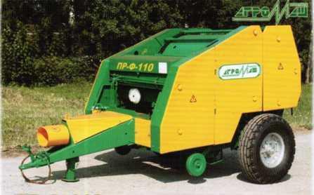 Пресс-подборщик рулонный ПРФ-110