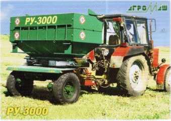 Разбрасыватель минеральных удобрений РУ-3000