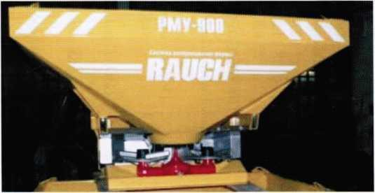 Разбрасыватель РМУ-900