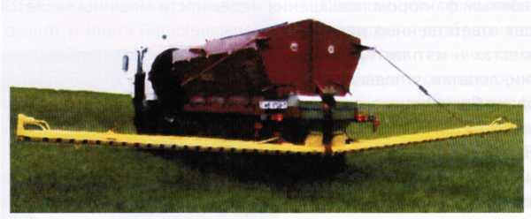 Самоходная машина химизации МХС-10