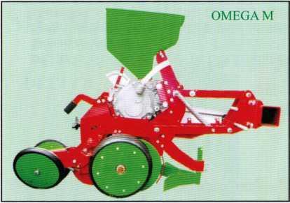 секции пневматической сеялки OMEGA М