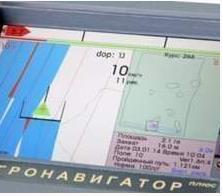 Схема движения опрыскивающего агрегата по навигатору