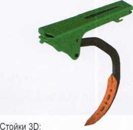 стойка 3D
