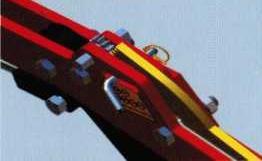 Вид механизма регулирования глубины проникновения в почву сошников сеялки Seed Hawk