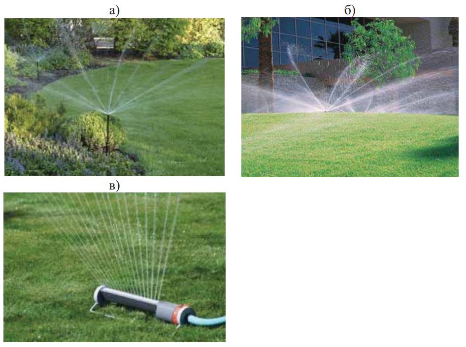 Виды многоструйного стационарного, многоструйного вращающегося и многоструйного осциллирующего переносного дождевателя для полива малых сложноконтурных участков