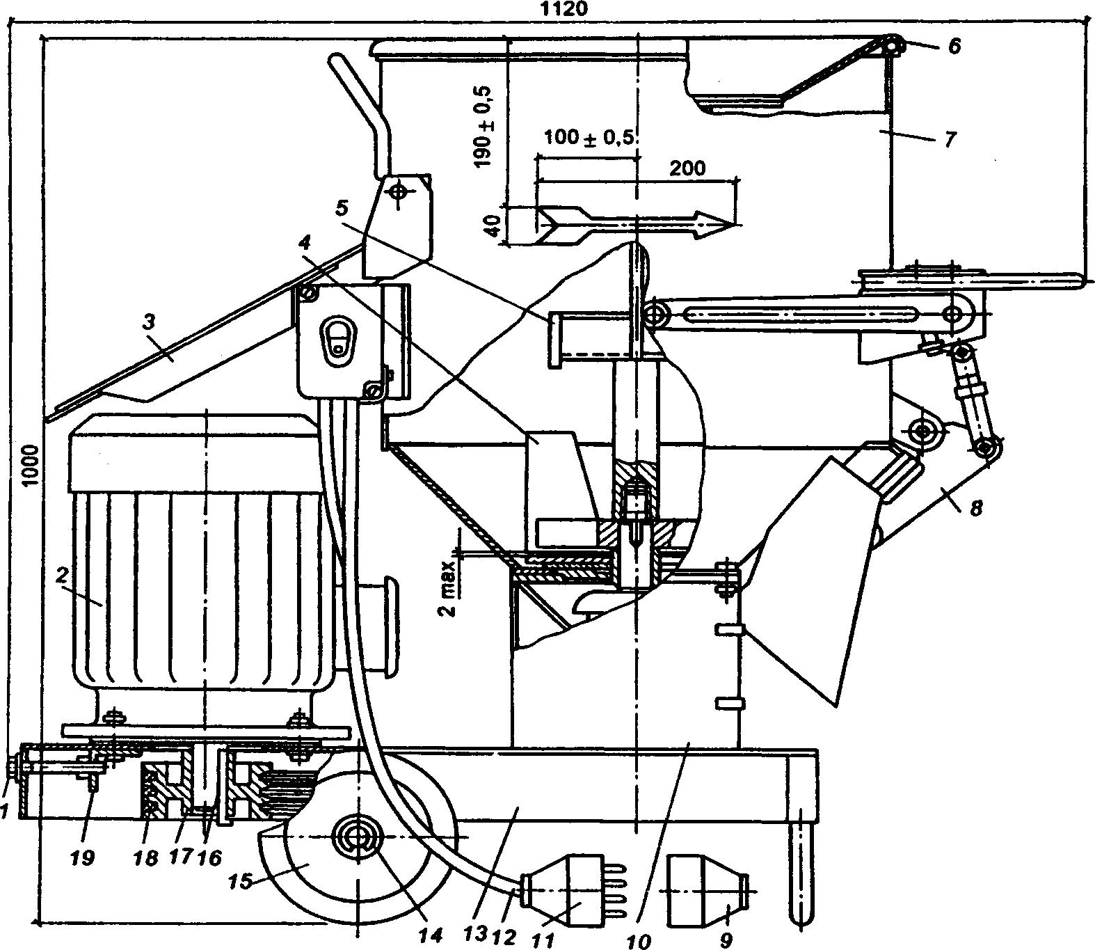 Бетоносмеситель СБ-133А