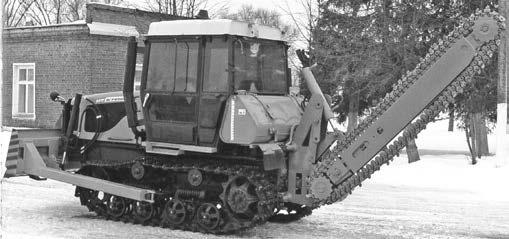 Экскаватор-траншеекопатель МЗЦ-75