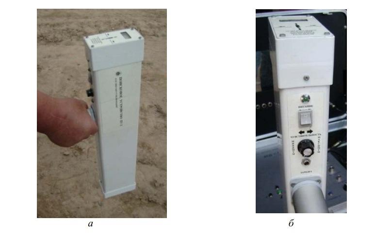 Поисковое устройство ПУ-2