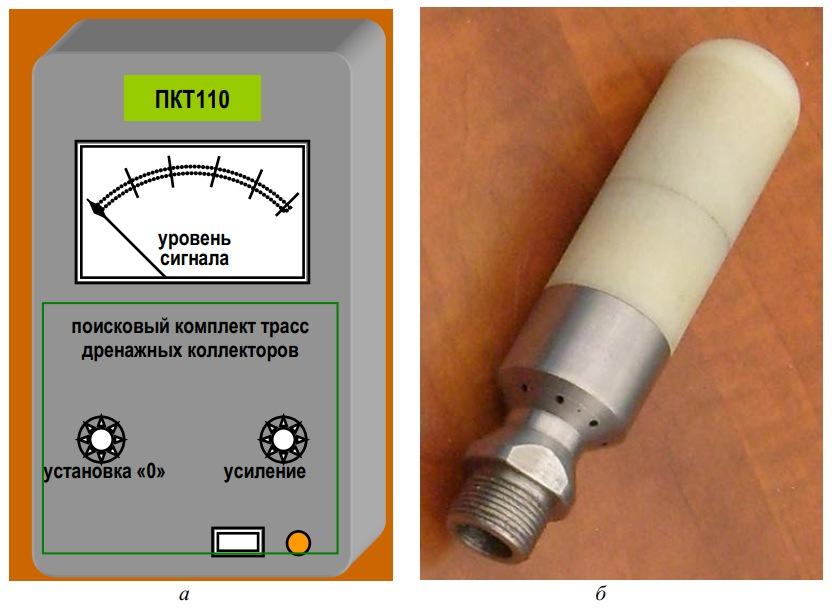 поисковой комплект трасс дренажных коллекторов ПКТ-110