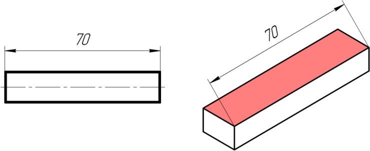 Шпонка 2- 14×9×70 ГОСТ 23360-78