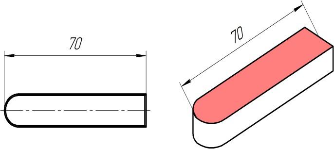 Шпонка 3- 14×9×70 ГОСТ 23360-78