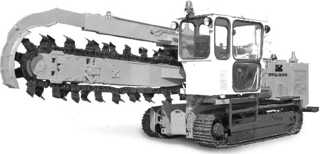 Скребковый цепной экскаватор-траншеекопатель ЭТЦ-250