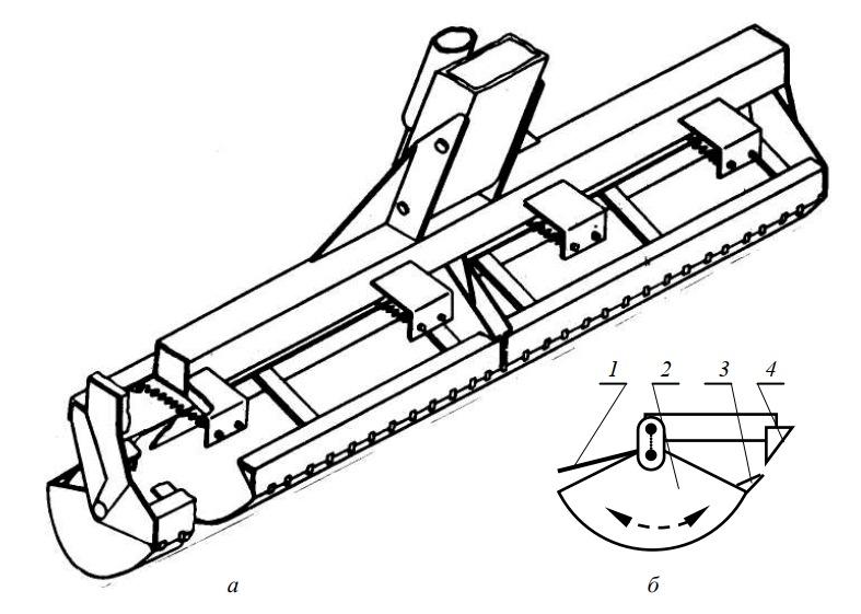 Уширенный поворотный ковш с неподвижной заслонкой и противорежущей кромкой