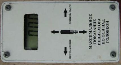 Верхняя панель поискового устройства ПУ-2