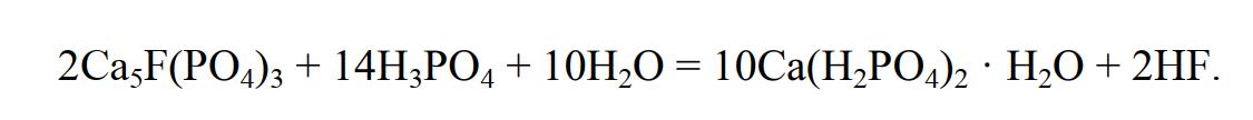 Фосфорные минеральные удобрения. Виды, свойства фосфорных удобрений