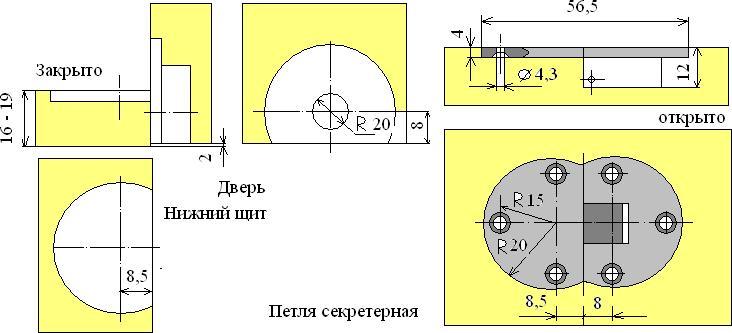 Установка откидных дверок секретера на специальные петли