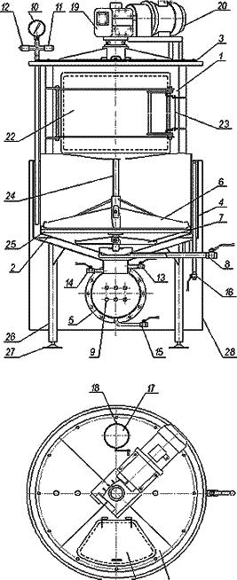 Аппарат многофункциональный ВБИ0002