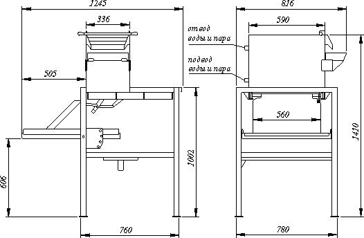 Аппарат трубчатый БМ-2956