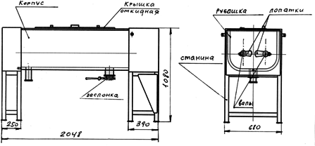 Горизонтальный смеситель КР-3194