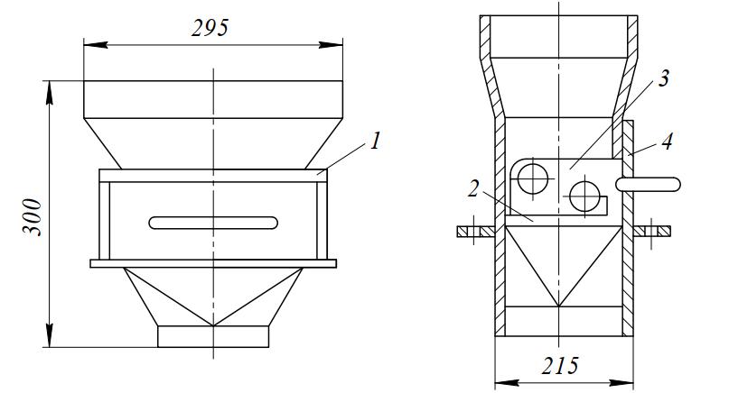 Магнитный сепаратор У1-БМЗ
