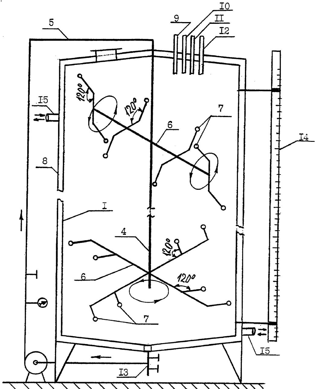 Заторно-бродильная емкость для смешивания компонентов