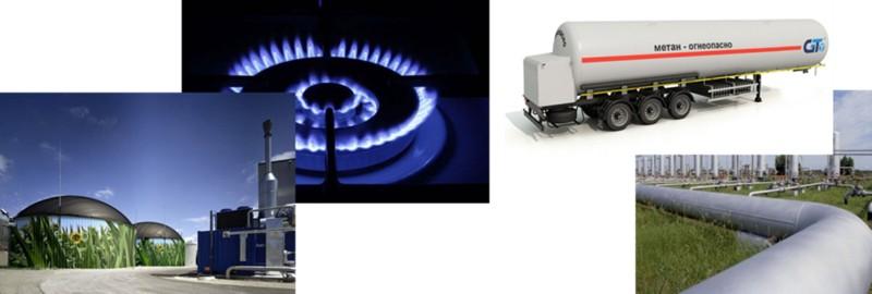 Интеграция ВИЭ в системы газификации
