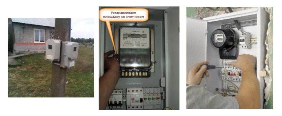 Варианты установки счетчиков электроэнергии