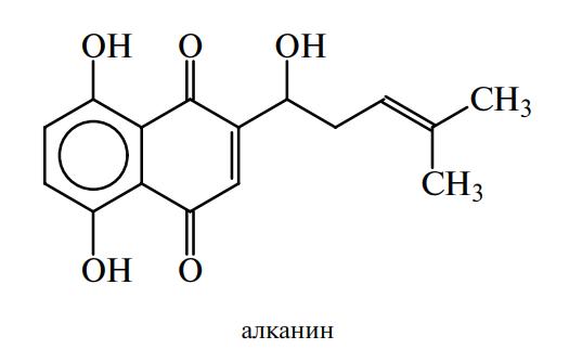 алканин