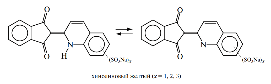 хинолиновый желтый