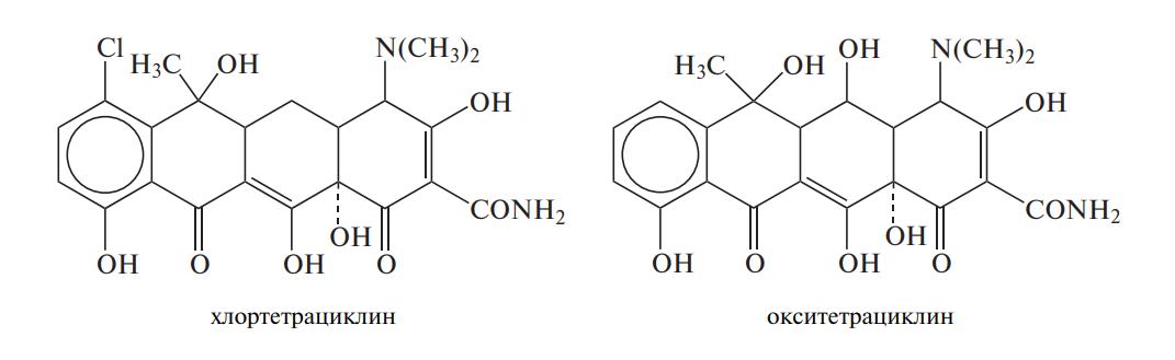 хлортетрациклин и окситетрациклин
