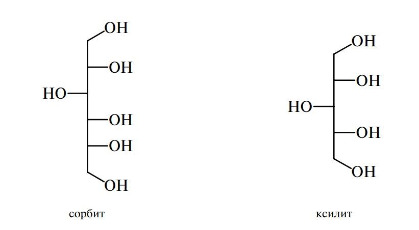 ксилит (Е967), сорбит (Е420)