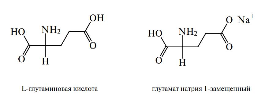 L-глутаминовая кислота и глутамат натрия 1-замещенный