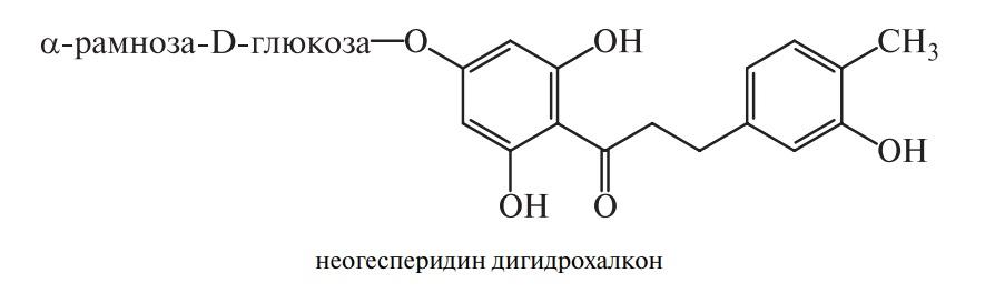 неогесперидин дигидрохалкон