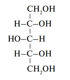 Ксилит (xylitol)