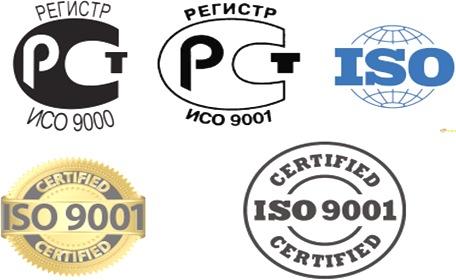 Варианты маркировки соответствия продукции стандартам СМК ИСО