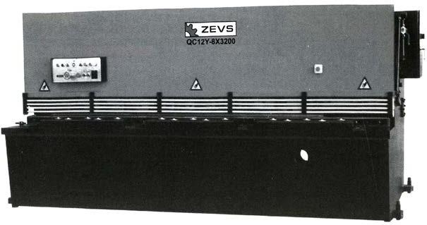 гидравлические гильотинные ножницы серии ZEVZ QC12У