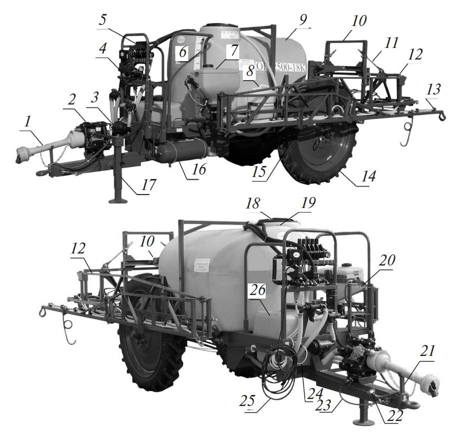 Опрыскиватель ОП-2500-18К