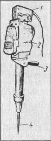 Электромолоток ИЭ-4211