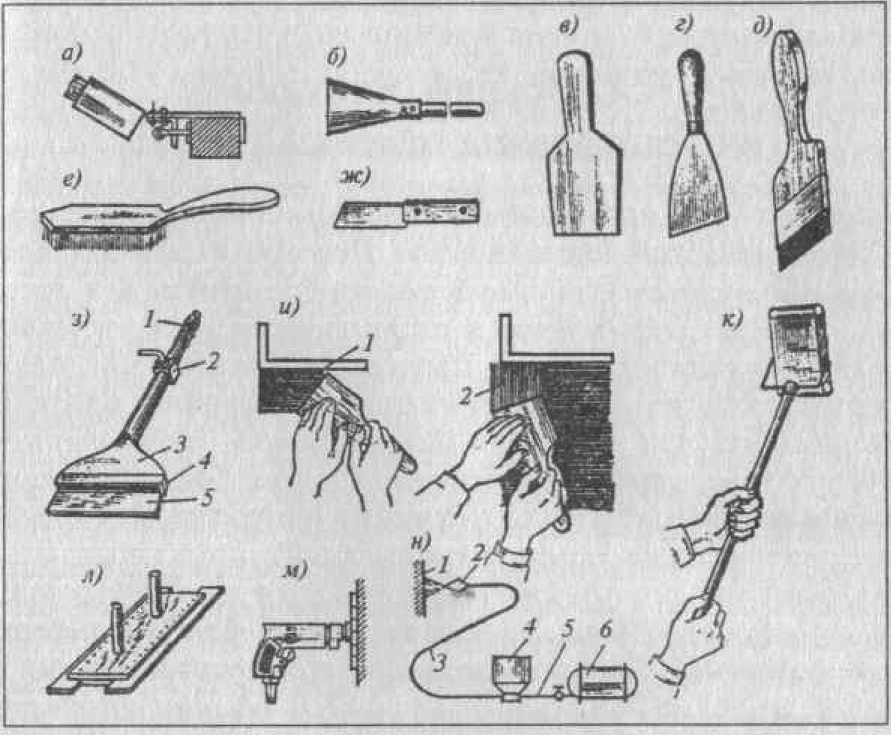Инструмент и аппараты для подготовки поверхностей под окраску