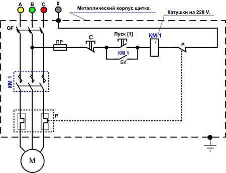 Не реверсивная схема магнитного пускателя с катушкой 220В