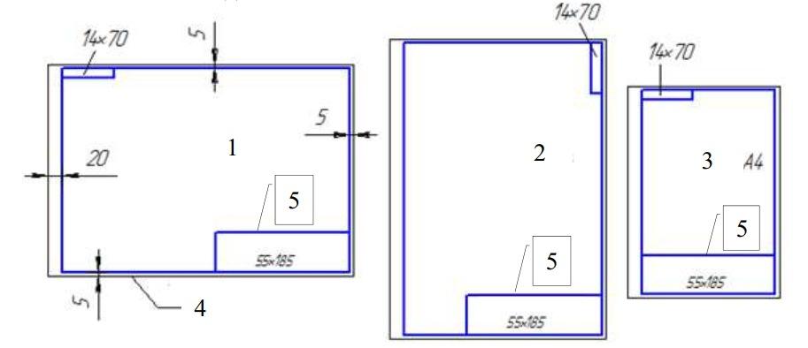 Примеры оформления чертежа