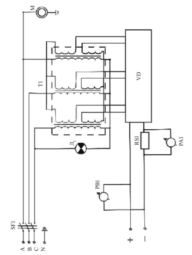 схема выпрямителя ВДМ-561С