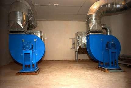 Внешний вид вентиляционной системы